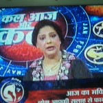 Live India Channel