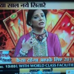 Sahara Channel--2011