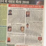 Article on Mrs Neera Sarin ,Renowned Tarot Reader  in one of the News Papers for Nakshatra Mela 2010