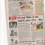 News on Neera Sareen (Renowned Tarot Card Reader ) in one of the News Paper